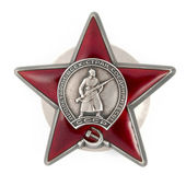 Award of the Red star — Stock Photo