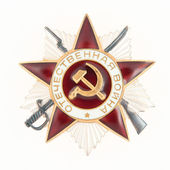 Patriotic war award — Stock Photo