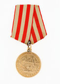 "Medal ""For Defense of Moscow"" — Stock Photo"