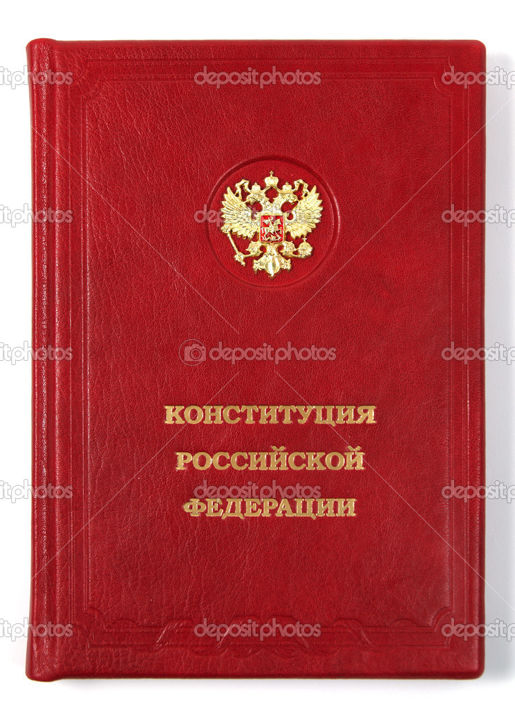 Constitution Of The Russian Federation 96