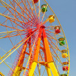 Ferris wheel in Gorky Park, Moscow — Stock Photo