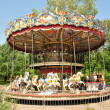 Carousel in Gorky Park, Moscow — Stock Photo