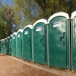 Public toilets in the park, Moscow, Russia — Stock Photo