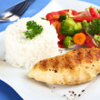 Chicken Breast with Vegetables and Rice — 图库照片