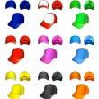 Stock Vector: Multicolored caps vector illustration