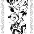 Abstract floral silhouette, element for design - Image vectorielle