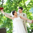 Foto Stock: Groom and bride