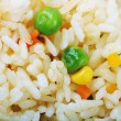 Rice with peas — Stock Photo