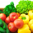 Assorted vegetables - Foto de Stock