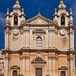 Facade of the St. Paul's Cathedral, Mdina, Malta — Stock Photo