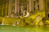 The famous and romantic Trevi Fountain , Rome — Stock Photo