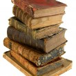 Ancient book — Stock Photo #5579039