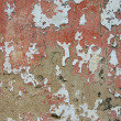 Stock Photo: Texture of wall