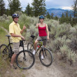 Healthy Couple with Mtn Bikes — Stock Photo #6093292