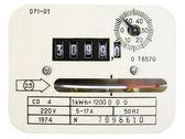 Retro measuring instrument of electric energy — Stock Photo