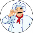 Royalty-Free Stock Vector Image: Smiling chef