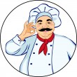 Stock Vector: Smiling chef