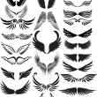 Stock Vector: Wings silhouette collection