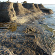 Stock Photo: Rocky seshore in summer time