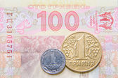 One kopek and hrivna coins against one hundred bill — Stock Photo
