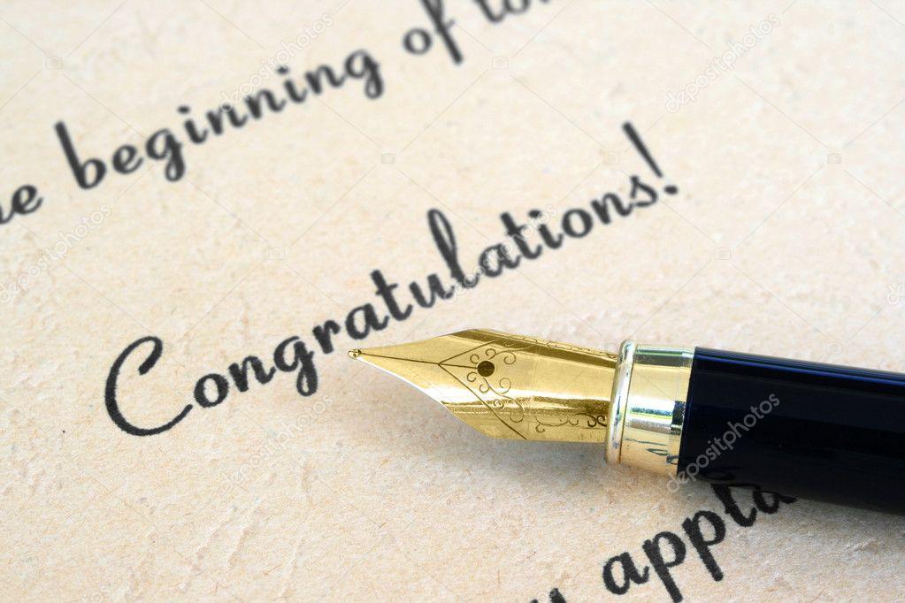 Открытка поздравление с повышением в должности