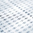 Close up of answer sheet - Stock Photo
