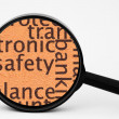 Stockfoto: Safety