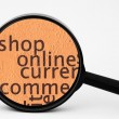 Shop online — Stock Photo