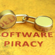 Stock Photo: Software piracy