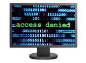 Odmowa dostępu — Zdjęcie stockowe