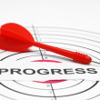 Stock Photo: Progress target