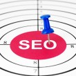 Stock Photo: seo target