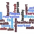 Royalty-Free Stock Photo: Health word cloud