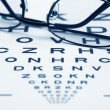 Stock fotografie: Eye chart