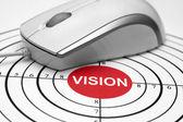 Vision — Stockfoto