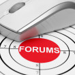 Stock Photo: Forum target