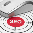 Seo target - Stock Photo