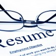 Resume — Stock Photo