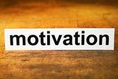 Motivación — Foto de Stock