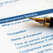 Employment form — Stock Photo