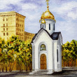Постер, плакат: Chapel of sacred Nikolay Russia