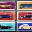 Stamps: old Russian cars, set - Stock Photo