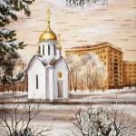 Постер, плакат: Chapel sacred Nikolay Russia Novosibirsk