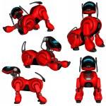 Robot Dog — Stock Photo