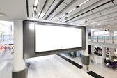 Blank billboard indoor — Stock Photo