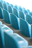 Seat for watcher — Stock Photo