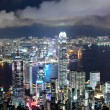 Foto Stock: Night Hong Kong