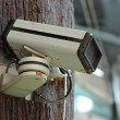 Surveillance camera — Stockfoto #5936542