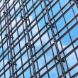Office building glass wall — Stock Photo