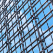Office building glass wall — Stock Photo #6083932